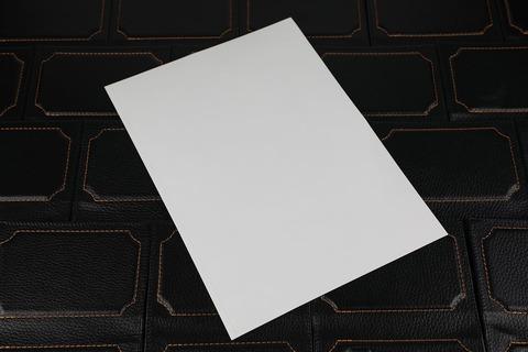 Бумага прозрачная