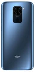 Смартфон Xiaomi Redmi Note 9 NFC 4/128GB Серый (Grey)
