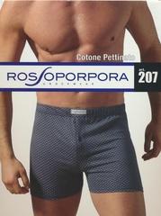 RSP 207