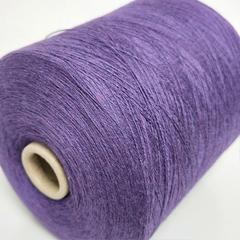 Biella Yarn by Sudwolle, Victoria, Меринос 100%, Очень глубокий пурпурный, 2/30, 1500 м в 100 г