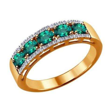 3010527 - Кольцо из золота с бриллиантами и изумрудами