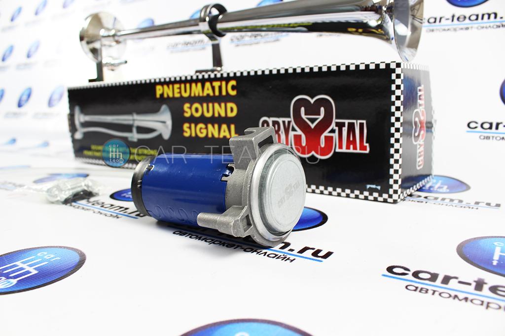 Сигнал воздушный (пневматический гудок) однорожковый, с мотором