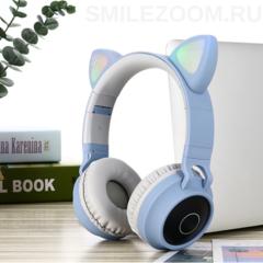 Наушники беспроводные Smilezoom с ушками / Голубые