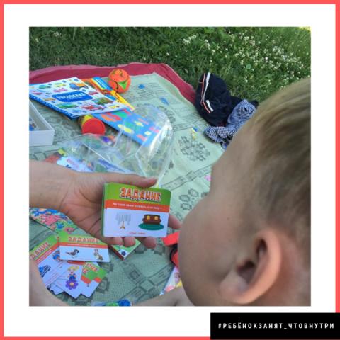 Детский набор, возраст 3-5 лет, для мальчика, сумка-органайзер, стандартный, более 30 предметов