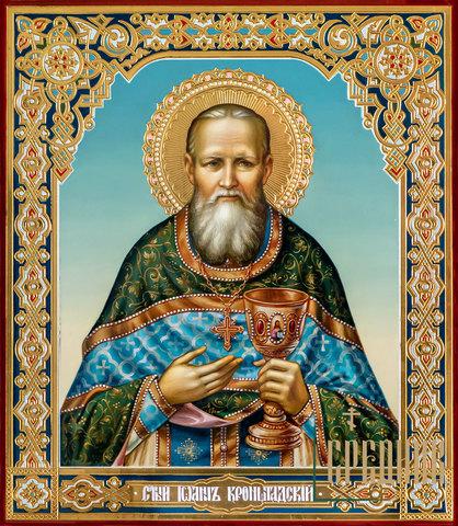 Икона  праведный Иоанн Кронштадтский