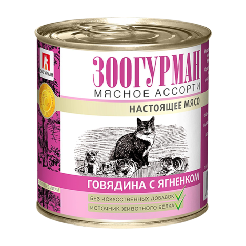 Зоогурман Мясное ассорти Консервы для кошек с говядиной и ягненком