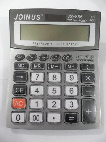 Калькулятор № 856