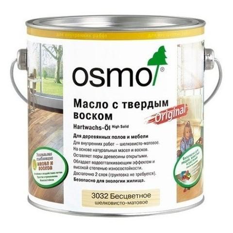 Масло для пола с твёрдым воском OSMO Hartwachs-Ol Original