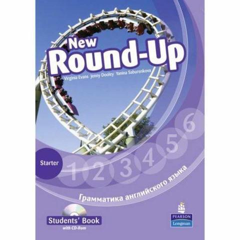 New Round-Up Starter. Student's Book. Russian Edition (cd-rom pack) Учебник с диском