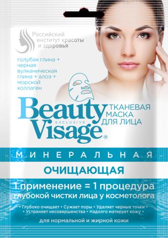 FITOкосметик Beauty Visage Маска для лица тканевая минеральная