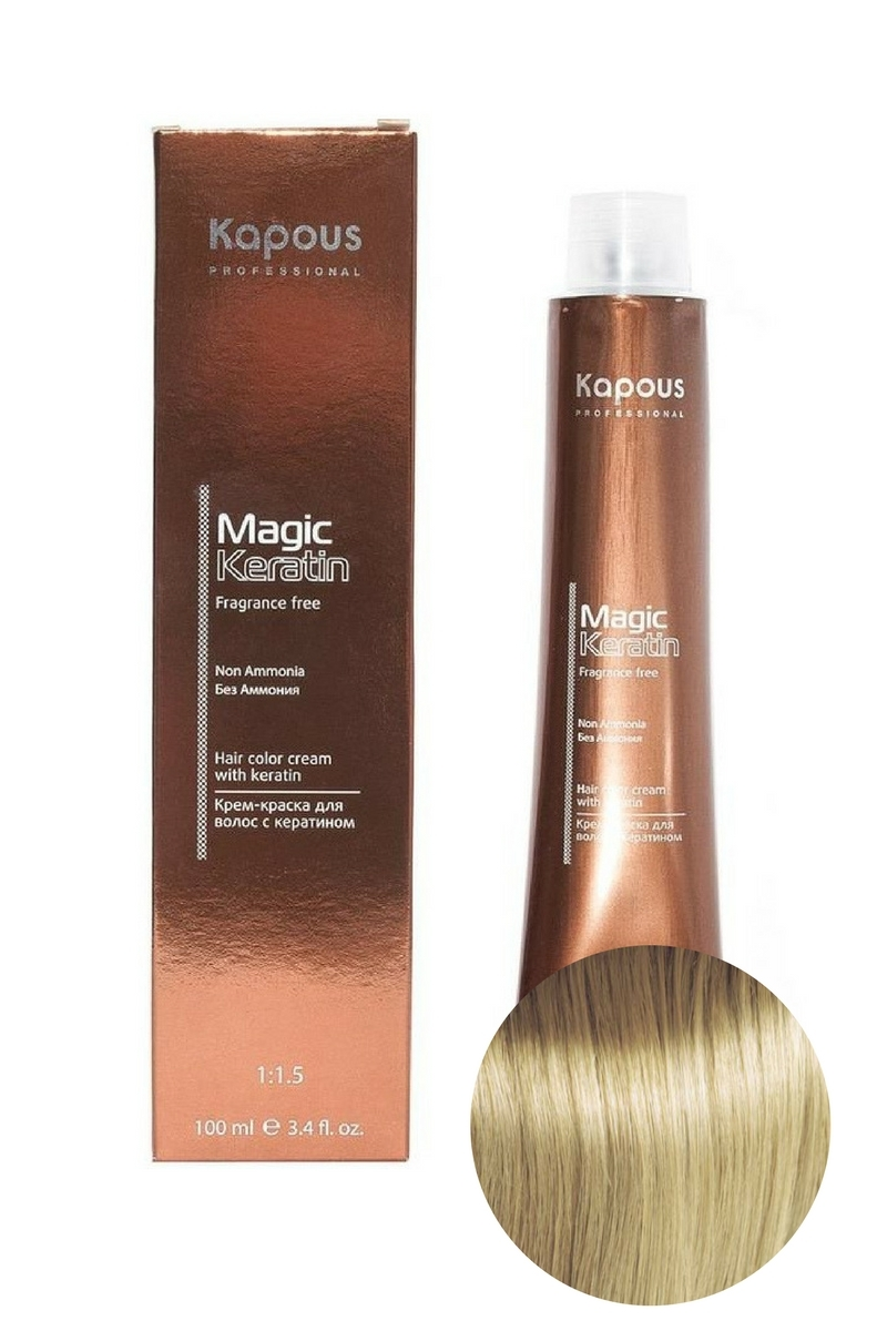 Крем-краска без аммиака с кератином 10.31 Бежевый платиновый блонд, Magic Keratin, Kapous, 100 мл