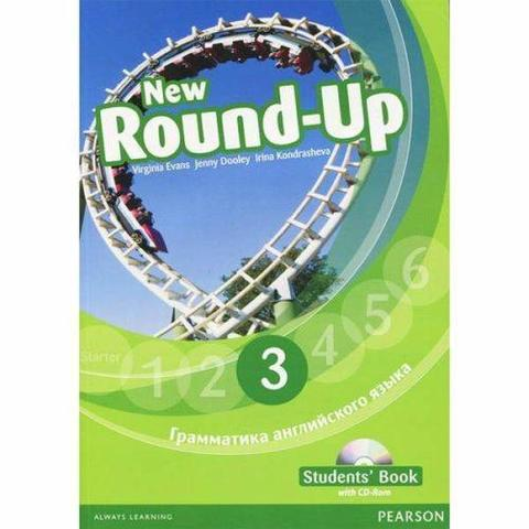 New Round-Up 3. Student's Book. Russian Edition (cd-rom pack) Учебник с диском