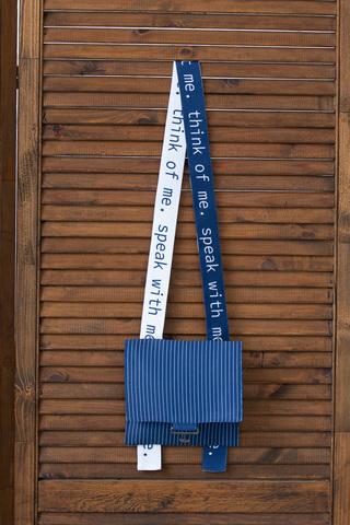 Фото поясная темно-синяя сумка в белую полоску - Сумка Ц001а-903 (1)