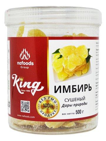 Натуральный сушеный имбирь King, 500 грамм.