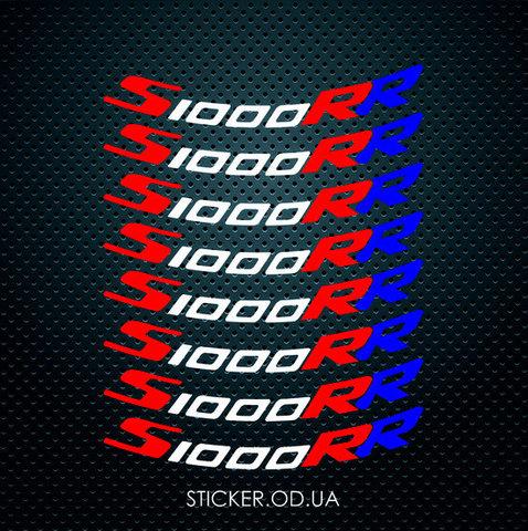 Набор наклеек BMW S1000RR
