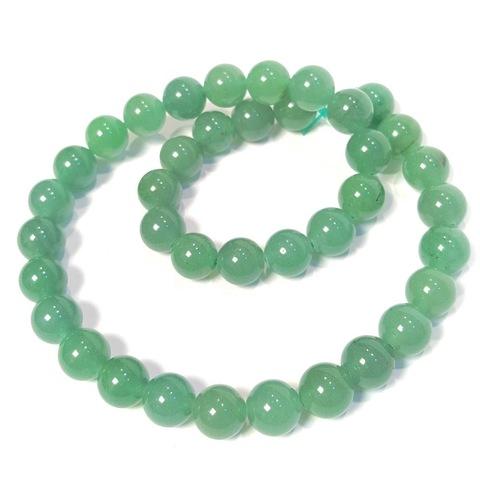 Бусины зеленый авантюрин шар гладкий 10 мм