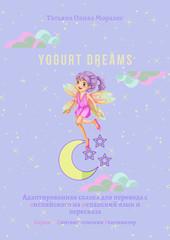 Yogurt dreams. Адаптированная сказка для перевода с английского на испанский язык и пересказа. Серия © Лингвистический Реаниматор