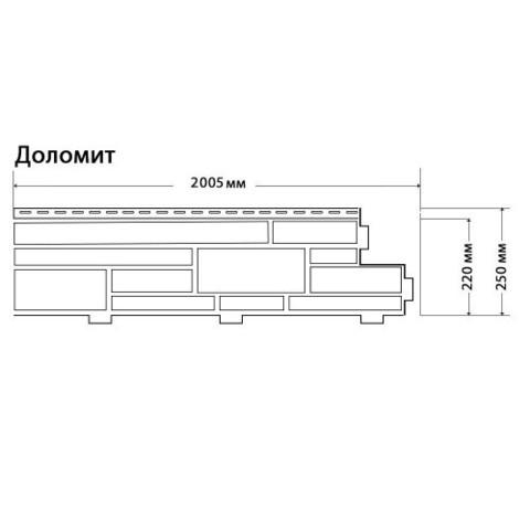 Фасадные панели (Цокольный Сайдинг) Доломит NEW Орех