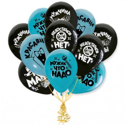 Воздушные шары на день рождения для мужчины
