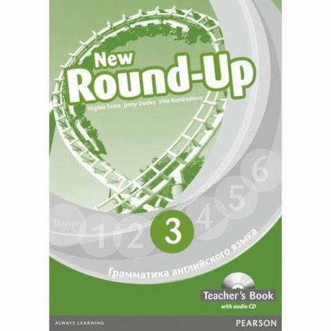 New Round-Up 3. Virginia Evans. Teacher's Book. Книга для учителя