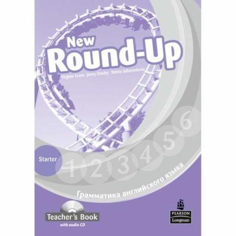 New Round-Up Starter Teacher's book. Книга для учителя