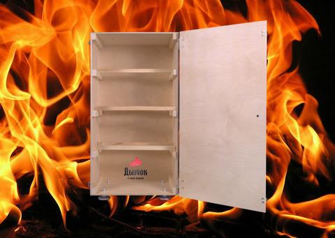 Шкаф для холодного копчения. Серия