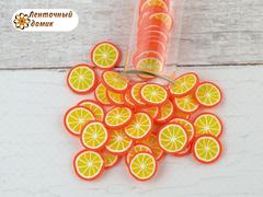 Наполнитель для аквабантиков Апельсин