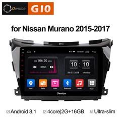 Штатная магнитола на Android 8.1 для Nissan Murano 3 15-17 Ownice G10 S1663E