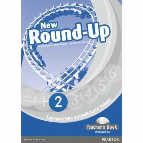 New Round-Up 2. Virginia Evans. Teacher's Book. Книга для учителя