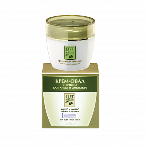 Белита Lift-Olive Крем-овал ночной для лица и декольте 50мл