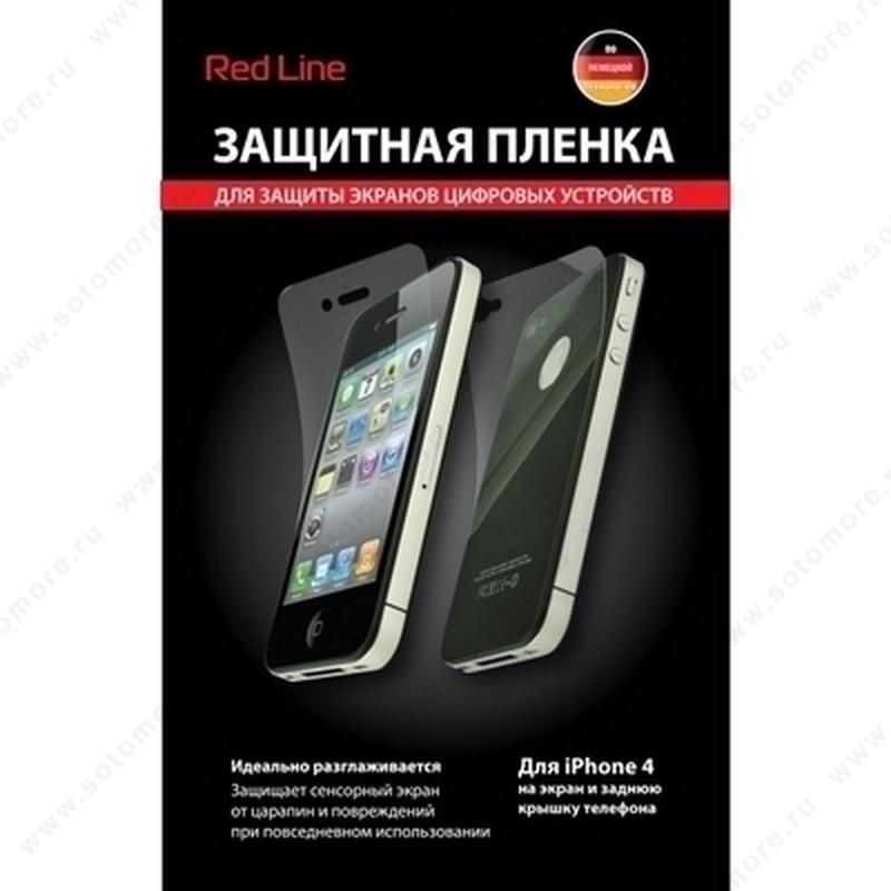 Пленка защитная Red Line для iPhone 4s матовая 2в1