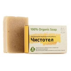 Натуральное мыло Чистотел