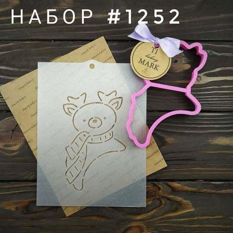 Набор №1252 - Олененок с шарфиком