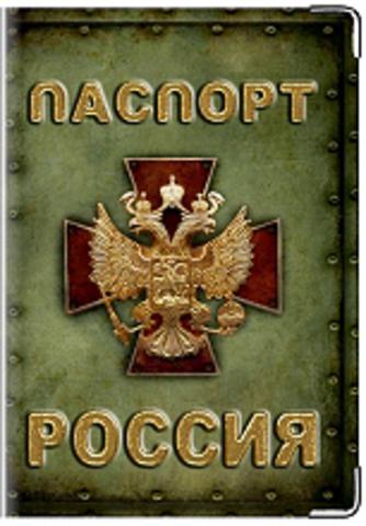 """Обложка для паспорта """"Николай и Александра"""""""