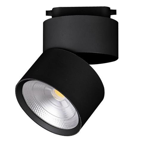 Трековый светодиодный светильник FERON AL107 15W 4000K черный