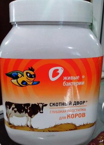 Ферментационная глубокая подстилка для Коров (живые бактерии) 500г