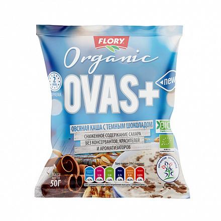 Каша овсяная с тёмным шоколадом органик Flory