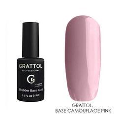 Grattol, Base Camouflage Pink - База камуфлирующая, 9 мл