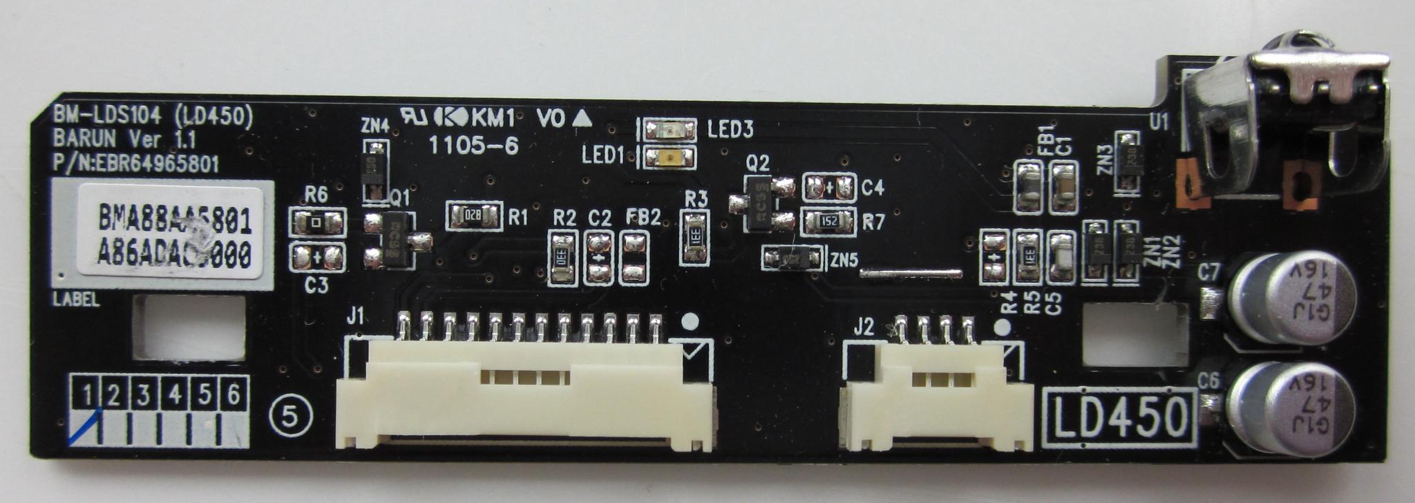 BM-LDS104 (LD450)