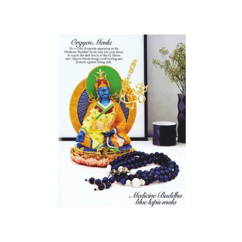 Карточка Будда Менгла
