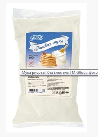 TM GFlour, Мука рисовая без глютена п/э, 500гр