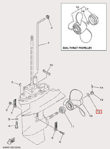 Шайба 10 для лодочного мотора F9,9 Sea-PRO (26-12)