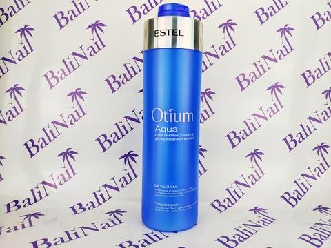 AQUA Бальзам для интенсивного увлажнения волос OTIUM, 200 мл