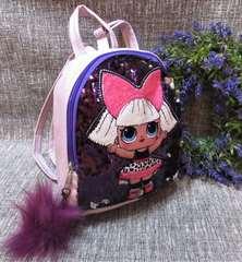 Рюкзак LOL Светящийся с пайетками (розовый)