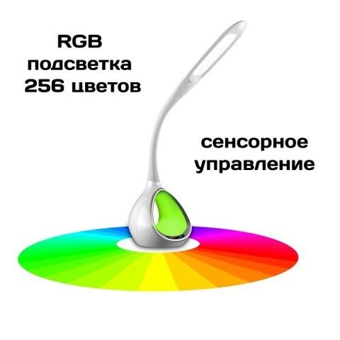 Светильник настольный RIFFORMA TL5