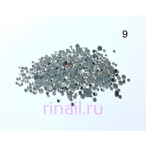 Стразы разно размерные 360 штук, №9 серебро