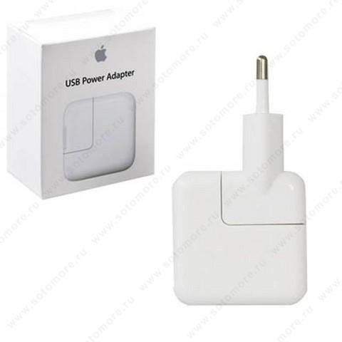 Сетевая зарядка для Apple 1xUSB 10W 2.1A в упаковке белый