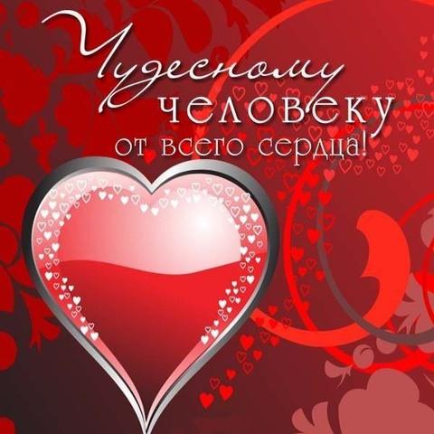 Печать на вафельной бумаге, День Влюбленных 11