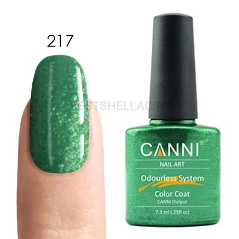 Canni Canni, Гель-лак № 217, 7,3 мл 217.jpg