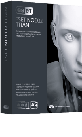 ESET NOD32 TITAN BOX